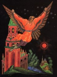 Космический палех (1982)