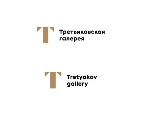 Новый фирменный стиль Третьяковской галереи
