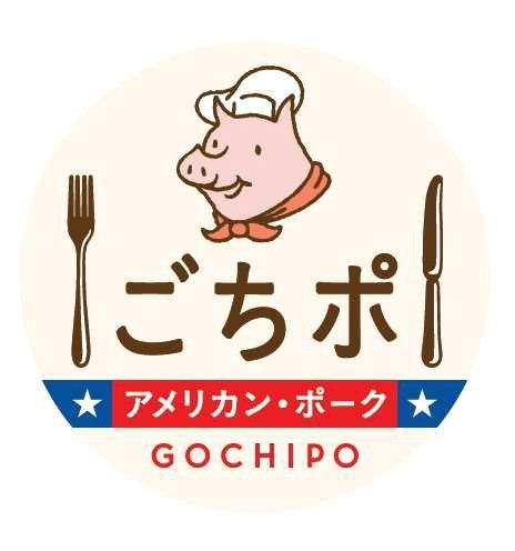Japanese trademarks