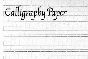 Бумага для каллиграфии