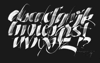 Каллиграфия Виктора Фицнера для методического пособия по рулингпену