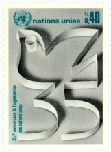 Винтажные почтовые марки.