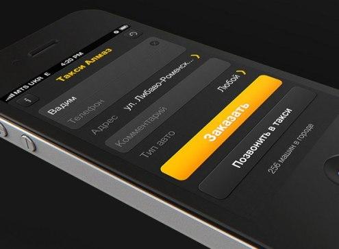 9 примеров темного дизайна мобильных приложений