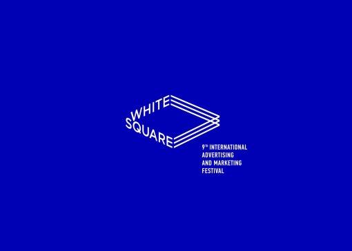 Айдентика 9-го международного фестиваля «Белый Квадрат»