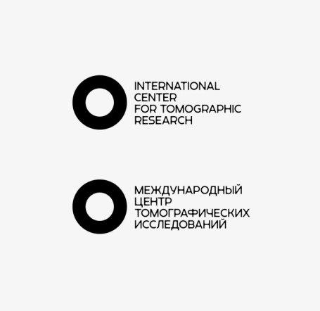 Фирстиль Международного Центра Томографических Исследований, который разработали в агентстве Томат Дизайн.