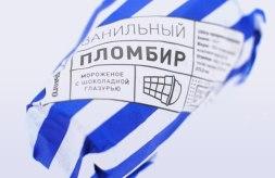 Дизайн упаковки для фирменного мороженного Парка Горького