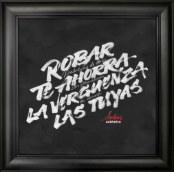 Каллиграфия для сайта Кока-Кола Зеро Испания
