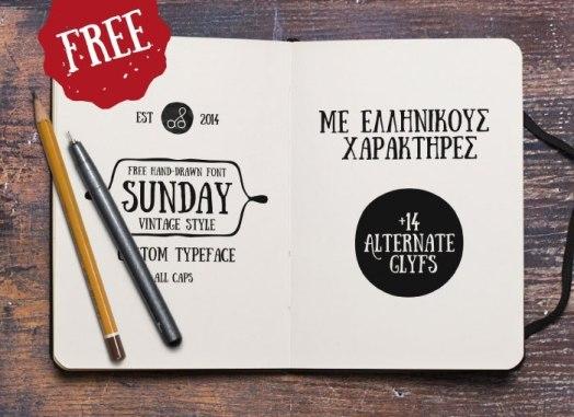 Бесплатный шрифт с кириллицей Сандей