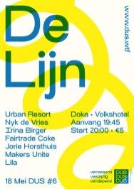 Плакаты Винсента Меертенса из Амстердама