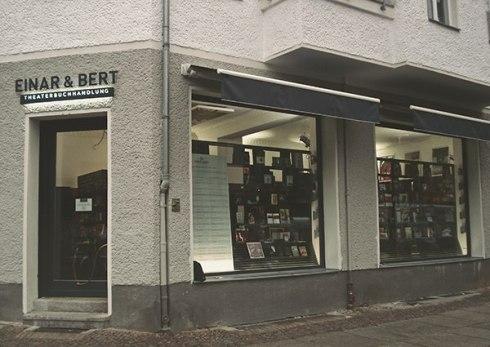 Фирменный стиль для театрально-книжного клуба «Эйнар и Берт»
