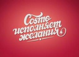 Леттеринг и каллиграфия Александра Контарева
