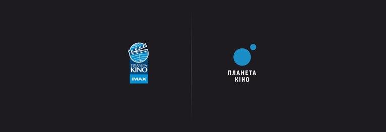 Ребрендинг сети кинотеатров «Планета Кино»