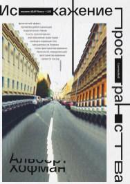 Плакаты шрифтового дизайнера Миши Панфилова