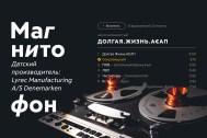 Студия Russian Fonts выпустила новый гротеск с кириллицей «Tone»