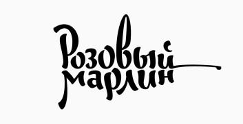 Логотипы проекта Letterwork