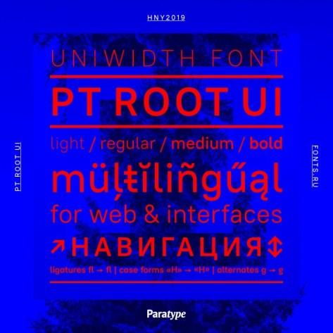 PT Root UI — новый бесплатный шрифт с кириллицей