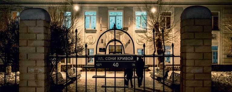 Адресные таблички Челябинска