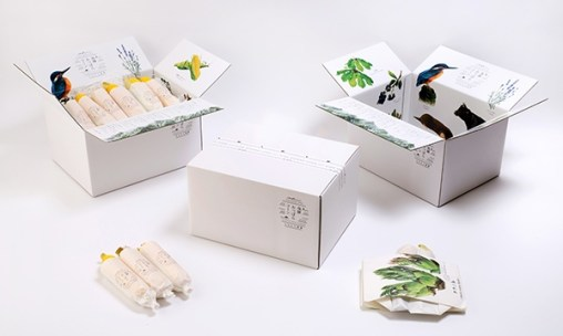 2019 Japan Package Design Awards