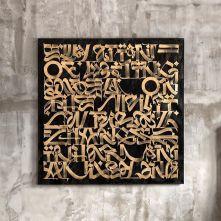 Несколько относительно свежих работ и коллабораций Покраса Лампаса