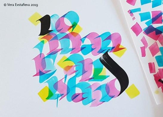 CMYK Calligraphy — каллиграфические эксперименты замечательного шрифтовика