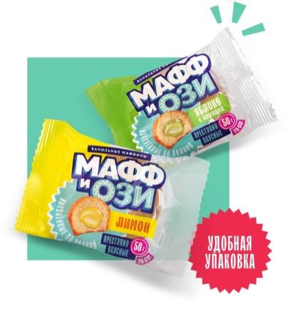 Упаковка ванильных маффинов «Мафф и Ози»
