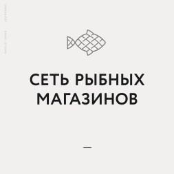 Вторая подборка логотипов Lost Brands — проекта про фонетические и графические метафоры