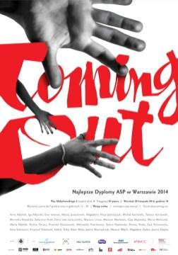 Плакаты польского графического дизайнера Матеуша Махальского