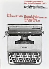 8 плакатов «великих швейцарцев»: работы Армина Хоффмана, Йозефа Мююлера-Брокманна, Карла Герстнера и других выдающихся представителей швейцарского стиля, датированные 1958–65 годами