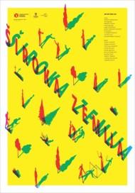 Афиши американского дизайнера боснийского происхождения Мирко Илича