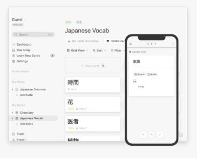Mochi — инструмент для самообразования с классным лендингом