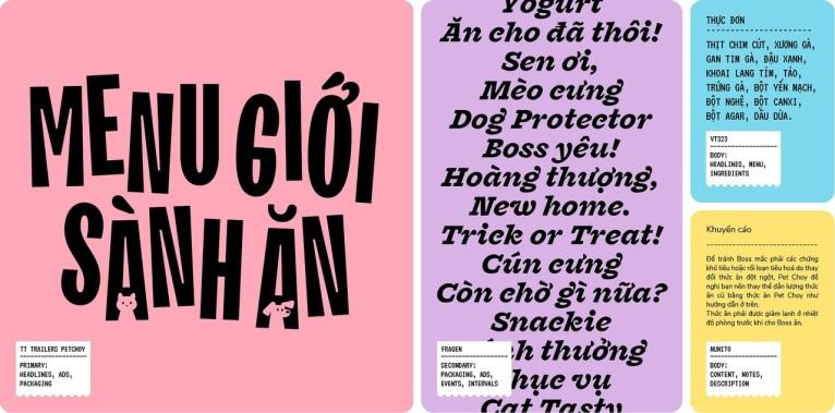 Ребрендинг вьетнамской марки питания для домашних животных PetChoy