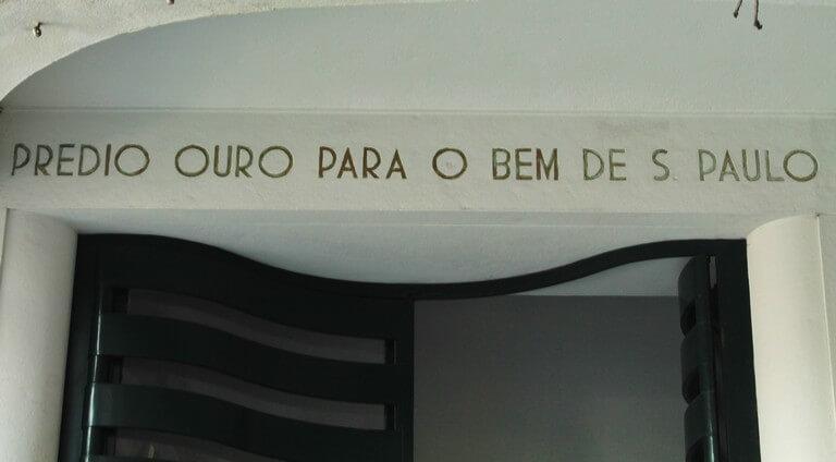 Ouro para o bem de São Paulo (3)