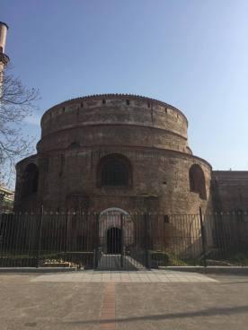 Exterior of the Rotunda