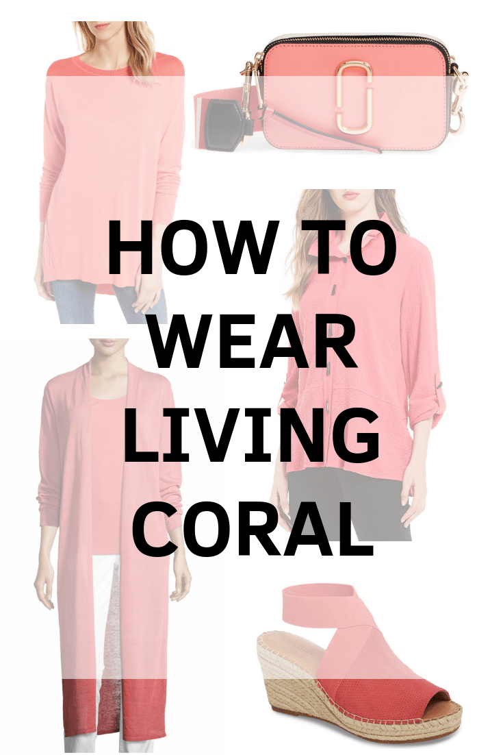 How to Wear Living Coral: the Pantone Color of the Year
