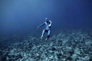 ocean-gravity