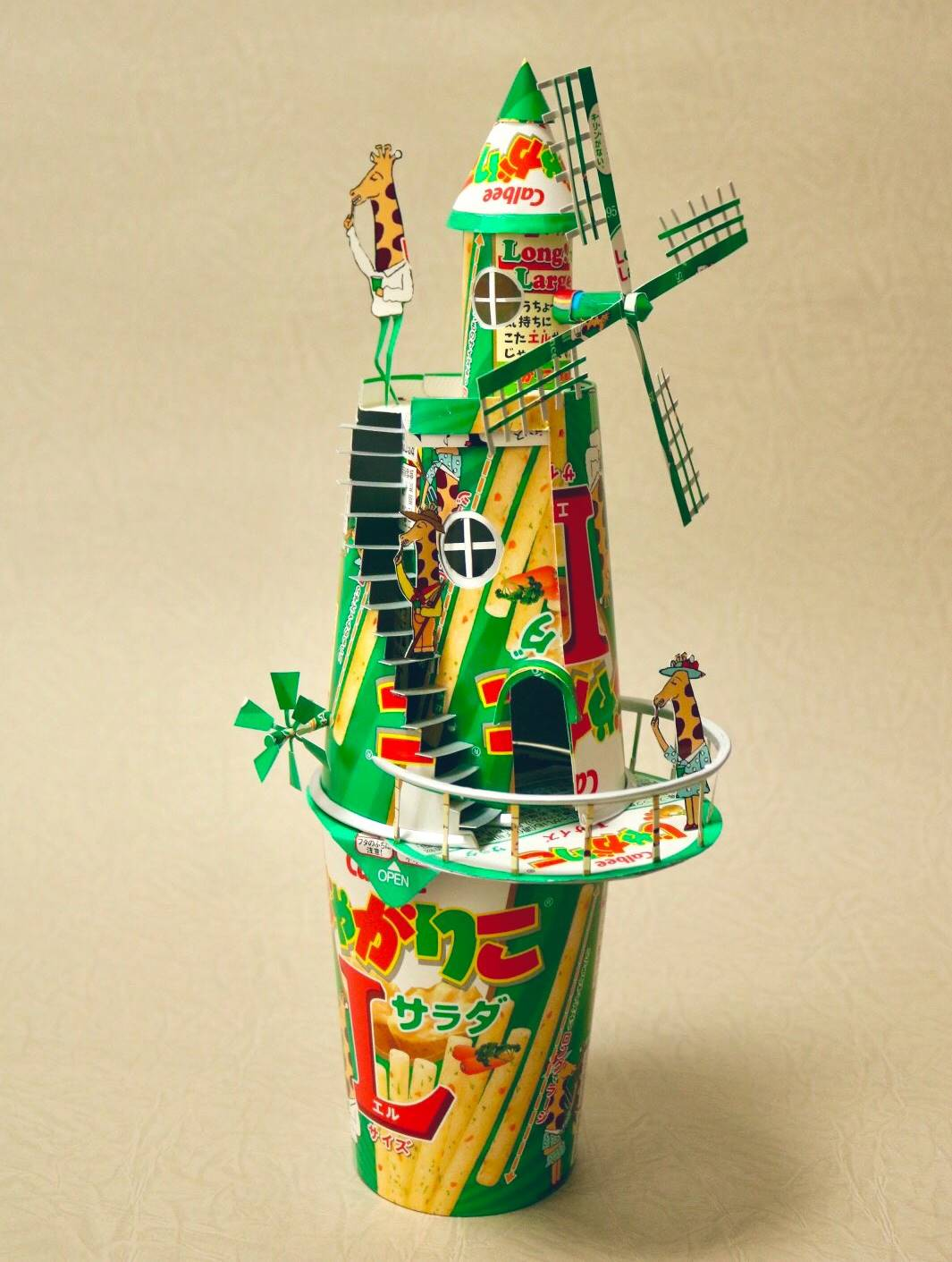 Haruki Japanese Paper Sculptor Awesomebyte Image 12