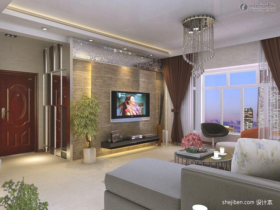 Unique Tv Wall Design For Small Living Room Novocom Top