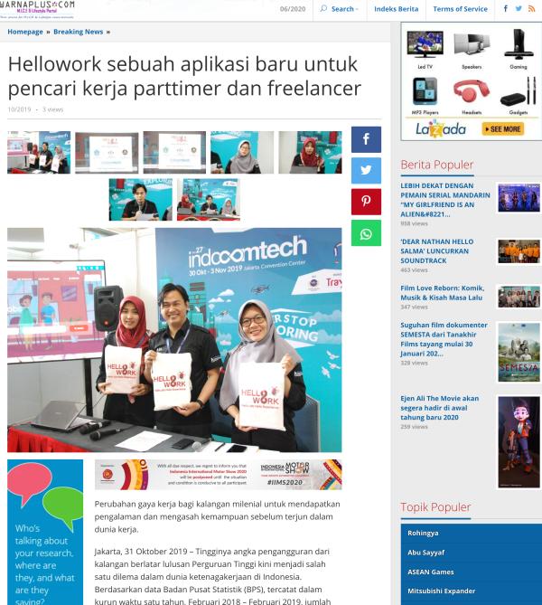Hellowork Press Release