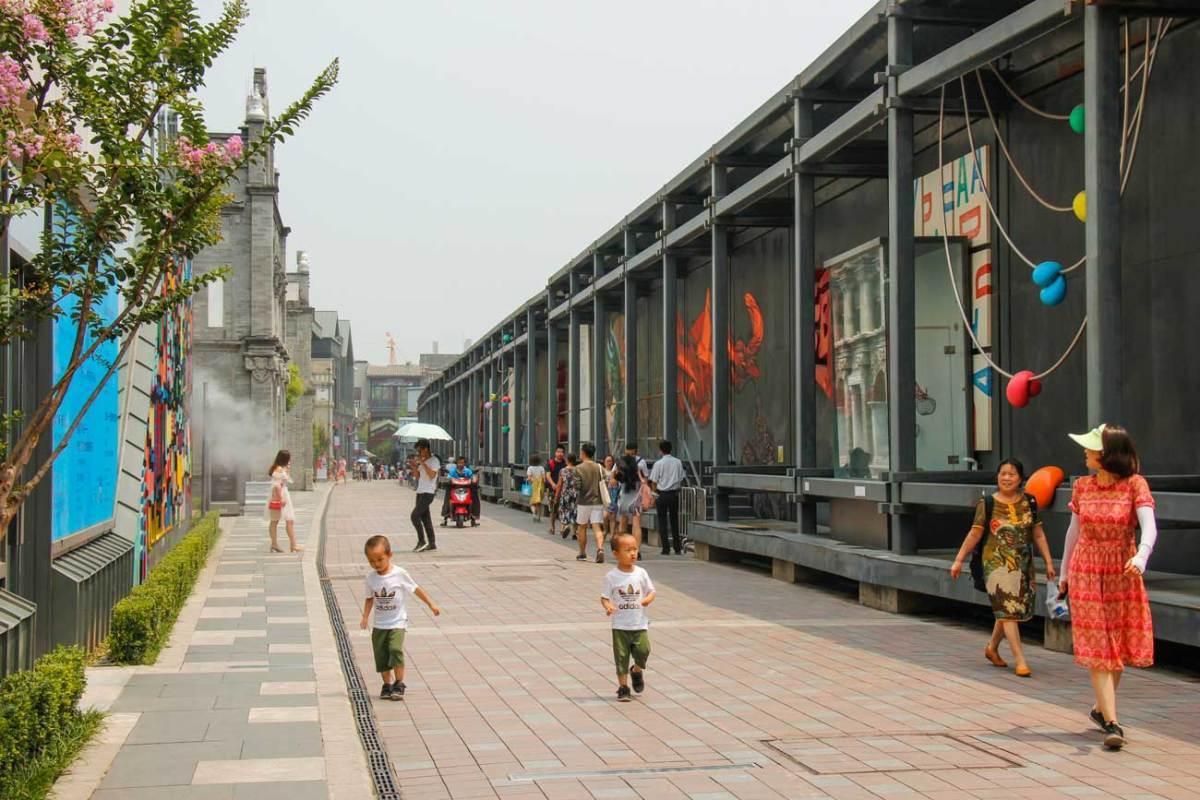 art district Beijing