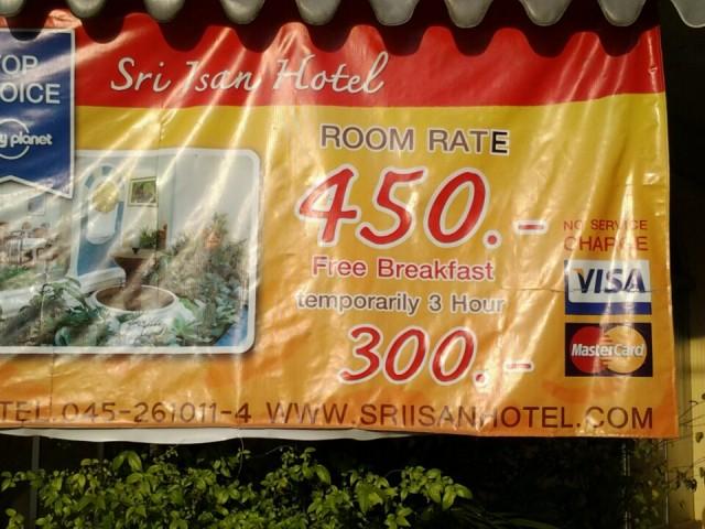 wat een reklame voor je/ons hotel