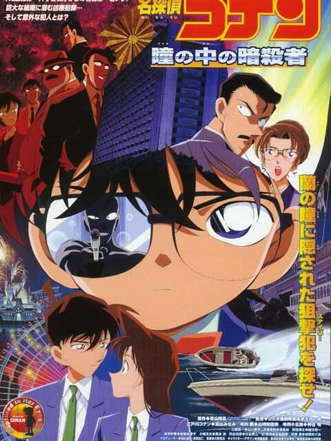 Détective Conan : Le Fantôme De Baker Street : détective, conan, fantôme, baker, street, Détective, Conan, L'assassin, Regard,, Vodkaster
