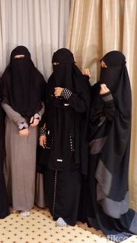 Poto Wanita Bercadar : wanita, bercadar, Komunitas, Niqab, Squad, Tekad, Hapus, Stigma, Buruk, Wanita, Bercadar