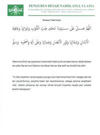 Arti Qorona Dalam Bahasa Arab : qorona, dalam, bahasa, Serukan, Sholawat, Tibbil, Qulub, Untuk, Tangkal, Virus, Corona