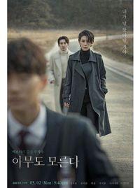 Drakor Nobody Knows : drakor, nobody, knows, Drama, Korea, Terbaru, Maret, 2020,, Romantis, Hingga, Thriller
