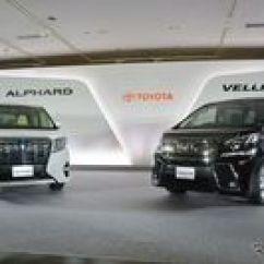 Perbedaan All New Alphard Dan Vellfire Toyota Grand Veloz 1.3 Mobil Viagra Bangkai Lamborghini Merilis Model Teranyar Mpv Langsung Mendapatkan Respons Luar Biasa