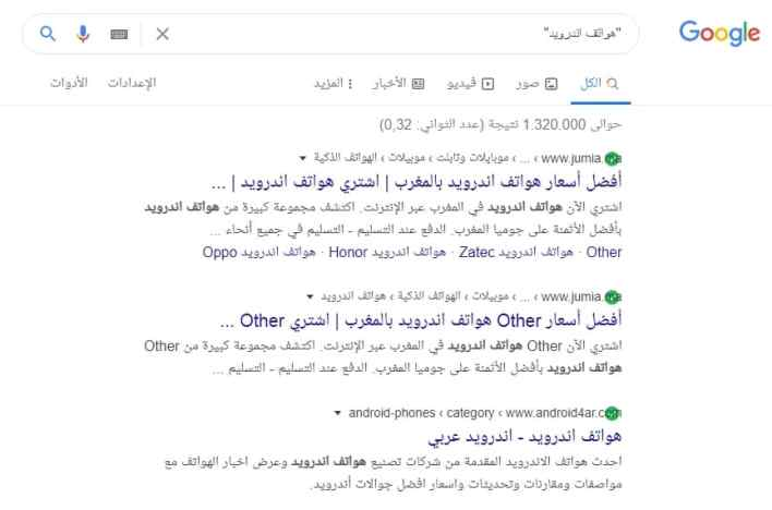 جستجوی پیشرفته Google
