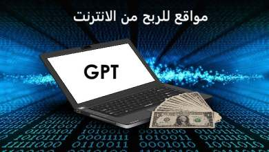 gpt ptc money