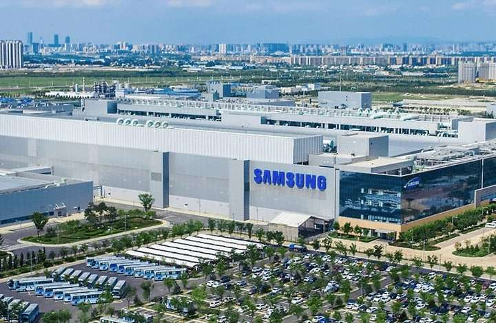 usine samsung en chine