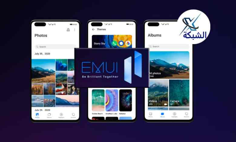 EMUI HUAWEI Global update