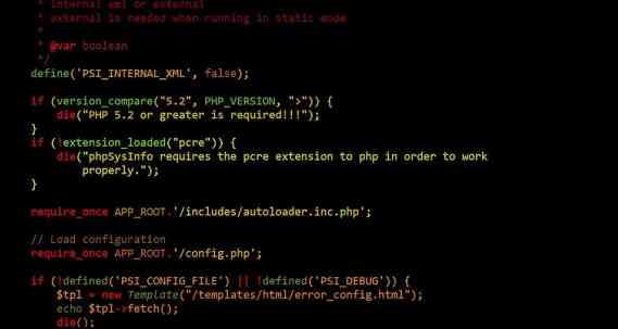 لغة PHP